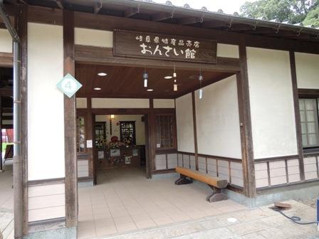 DSCN2069.JPG