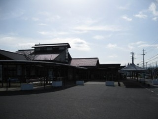 アグリの郷栗東.JPG