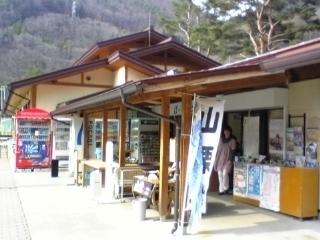 三岳.JPG
