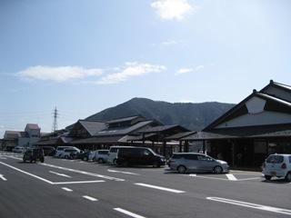 塩津海道あぢかまの里.JPG