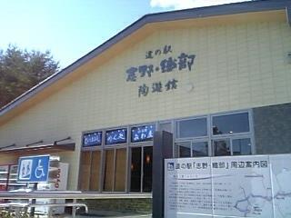 志野織部.JPG