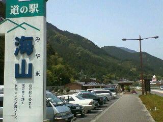 海山.JPG