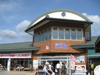 湖北みずどりステーション.JPG